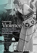 ConcerningViolence_poster_s