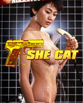 DVD: She Cat / Female Cat / Meneko (1983)