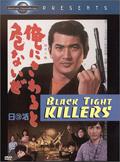 BlackTightKillers