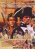 Bounty1984_R2_s