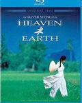 BR: Heaven & Earth (1993)