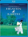 HeavenAndEarth1993_BR