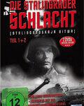 DVD: Battle of Stalingrad, The / Stalingradskaya bitva / Die Stalingrader Schlacht (1949)