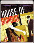 BR: House of Bamboo (1955)