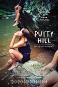 PuttyHill_poster_s