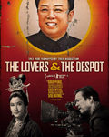 Film: Lovers and the Despot, The (2016)