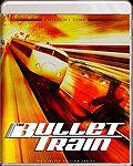 BR: Bullet Train / Shinkansen daibakuha (1975)