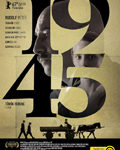 Film: 1945 (2017)