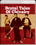 BR: Brutal Tales of Chivalry / Shôwa zankyô-den (1965)