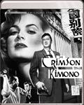 BR: Crimson Kimono, The (1959)