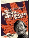DVD: Dead Pigeon on Beethoven Street / Tatort: Tote Taube in der Beethovenstraße (1973)