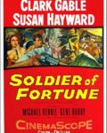 DVD: Soldier of Fortune (1955)